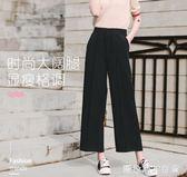闊腿褲女2018新款韓版溫柔風寬鬆休閒垂感高腰直筒薄款九分夏季  圖斯拉3C百貨