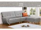 富山 貓抓皮獨立筒L型沙發(毛小孩首選)-灰
