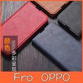 OPPO Reno4 Z 隱形磁扣皮套 手機皮套 掀蓋殼 插卡 支架 皮套 保護套