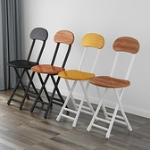 椅子 折疊椅子凳子家用餐椅靠背椅培訓椅學生宿舍椅簡約便攜電腦椅圓凳【幸福小屋】