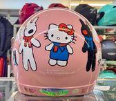 卡通安全帽,兒童安全帽,K856,K857,麗莎與卡斯柏 X  hello kitty聯名款/粉