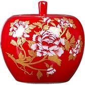 景德鎮陶瓷蘋果擺件招財進寶花瓶