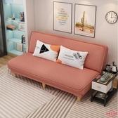 懶人沙發 懶人布藝沙發客廳小戶型沙發床兩用出租房臥室簡易可折疊布藝沙發【父親節秒殺】