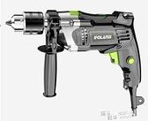 沖擊鑽家用多功能電鑽小型電錘手槍電轉220v電動工具螺絲刀手電鑽 ATF 夏季新品