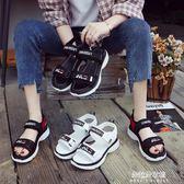 厚底涼鬆糕鞋女夏新款韓版鬆糕底平底學生簡約百搭運動鞋子潮  朵拉朵衣櫥
