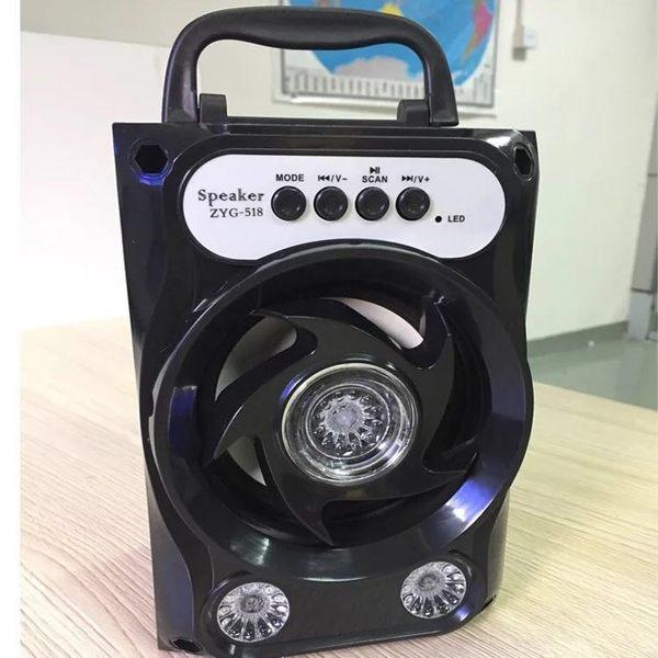 手提音響 無線藍牙音箱重低音炮戶外家用迷你小音響LJ9325『科炫3C』