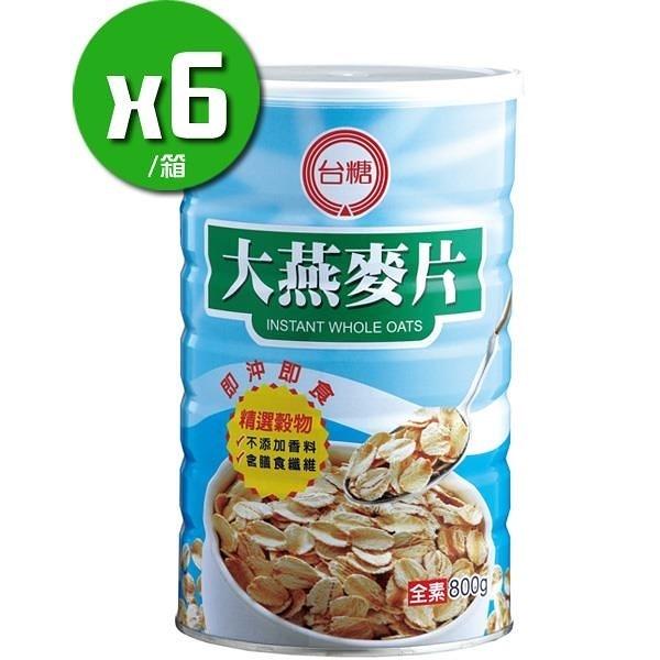 【南紡購物中心】【台糖】大燕麥片x6罐(800g*6罐/箱)