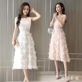 長禮服 無袖蕾絲連身裙女夏季2020新款顯瘦名媛氣質羽毛流蘇粉色長裙子 DR35695【美鞋公社】
