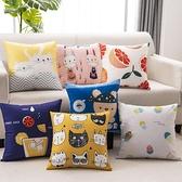 抱枕套北歐卡通印花抱枕正方形靠墊沙發靠枕靠背墊枕頭套 樂淘淘