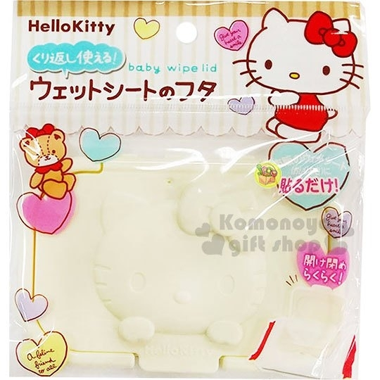 〔小禮堂〕Hello Kitty 立體浮雕濕紙巾蓋《米.大臉》濕巾盒蓋.銅板小物 4573135-58328