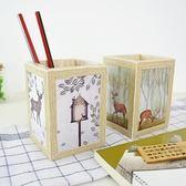 北歐手工木質簡約創意時尚筆筒小清新女生辦公桌面收納盒   初見居家