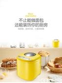 麵包機麵包機家用全自動和麵揉面智慧多功能早餐饅頭烤吐司機MB500 LX220v 熱賣單品