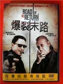 挖寶二手片-E07-027-正版DVD*電影【爆裂末路】麥可邁得森*大衛卡拉定