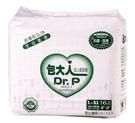 【包大人】成人紙尿褲-全功能型 SLIM新薄型*L-XL 16片x6包(箱購)