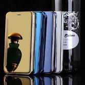 [24hr 火速出貨] 電鍍 蘋果 iphone 6 6s plus 手機套 玫瑰金 鏡面 手機殼 保護殼 防摔殼 簡約
