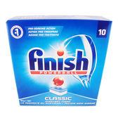 英國進口 Finish 洗碗專用 洗碗錠- ( 每盒10錠裝 )