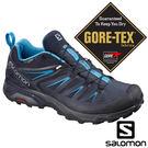 GORE-TEX防水透氣材質輕量、透氣、保護、穩定不易沾黏土石鞋底設計 法國戶外休閒第一品牌