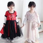 兒童古裝仙女服漢服女童公主小孩