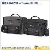 羅普 Lowepro m-Trekker SH 150 星際冒險家 L202 L203 公司貨 黑/炭灰 相機包 斜背包 側背包 SH150