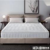 慕思綺夢3D乳膠床墊 獨立彈簧床墊1.8米五星級酒店席夢思加厚兩用 小城驛站