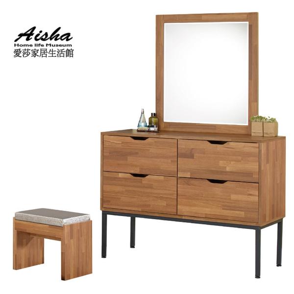 化妝台 化妝桌 亞瑟3.5尺柚木集層梳妝台 F023-3【愛莎家居】