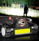 新款頭燈強光可充式超亮礦燈遠射頭戴式led鋰電筒戶外夜釣釣魚燈 【全館免運】