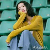 毛衣 韓版小清新寬鬆百搭圓領純色學生長袖針織衫開衫外套 傾城小鋪