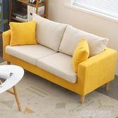 公寓小戶型布藝沙發三人雙人兩人臥室陽臺北歐現代簡約租房小沙發 YDL