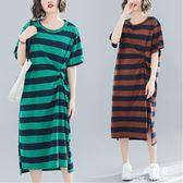 長裙 洋裝 中大尺碼 女裝新款寬鬆洋氣條紋百搭顯瘦遮肉mm針織T恤很仙的連衣裙