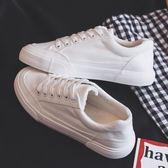 2018夏季新品帆布鞋女鞋小白鞋透氣正版百搭學生休閒板鞋白鞋布鞋【萬聖節八五折搶購】