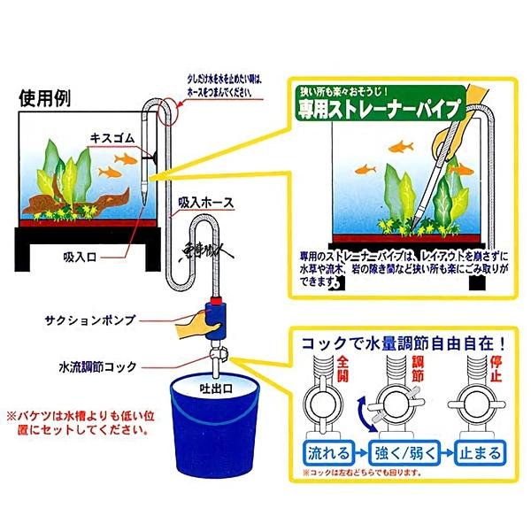 長虹 【虹吸管】【L】洗砂器 換水器 魚缸換水 可調水量 優惠出清 換水管 除汙器 洗沙器