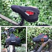 腳踏車坐墊套山地車座墊柔軟防滑坐套單車配件【橘社小鎮】