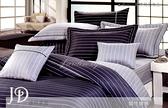 單人兩用被床包組/純棉/MIT台灣製 ||個性線條||2色