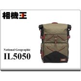 National Geographic NG IL5050 冰島2合1後背包 相機包