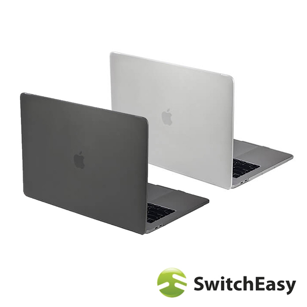 SwitchEasy Nude for MacBook Pro 13 (2016) 柔觸感保護殼