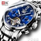 手錶 瑞士【威斯凱】大飛輪自動機械錶手錶爆款夜光防水腕錶