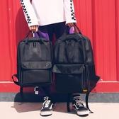雙肩包男大容量背包潮牌情侶街拍時尚潮流大學生書包15.6寸電腦包【快速出貨】