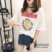 大尺碼女裝短袖V領t恤中袖半袖打底衫裝