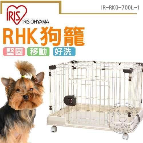 【 zoo寵物商城 】 IRIS》RKG-700L-1 狗籠-茶輕鬆摺疊好收納