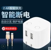 多口充電頭蘋果華為手機ipad充電器插頭usb插座多口快充安卓通用充電頭 聖誕交換禮物