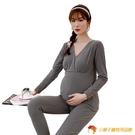 哺乳居家服月子服孕婦保暖內衣套裝秋衣秋褲加絨懷孕期產后喂奶睡衣秋冬大碼媽媽【小獅子】