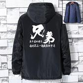 男士外套冬季2018新款韓版潮流 帥氣加棉男學生上衣大碼ins外套男 樂活生活館
