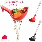 日本製造【AUX】瀝水勺 LS1506