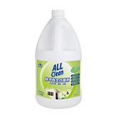 ALL Clean除甲醛全效噴劑1加侖