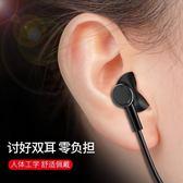 D1迷你重低音炮小米安卓蘋果6耳機入耳式手機k歌通用女月光節88折