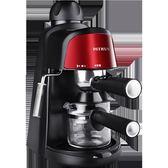 意式咖啡機家用濃縮蒸汽式 半全自動打奶泡igo 220v 伊蒂斯 全館免運