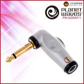 【小麥老師樂器館】現貨 美國 Planet Waves【Q3】 快拆導線頭 L頭 附開關 (PW-AGRAP-1)