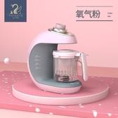 研磨機 英國karpelle嬰兒輔食機寶寶多功能蒸煮一體料理機研磨器打泥工具 城市科技DF