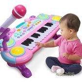 兒童電子琴寶寶早教音樂多功能鋼琴玩具帶麥克風女孩初學1-3-6歲igo「時尚彩虹屋」