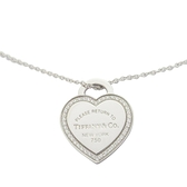 Tiffany & Co 蒂芬妮 Return to Tiffany Heart Tag Necklace 18白K金愛心造型項鍊